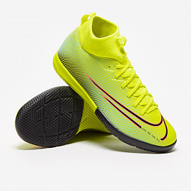 Детские футзалки Nike Mercurial Superfly 7 Academy MDS IC - Lemon Venom/Aurora/Black